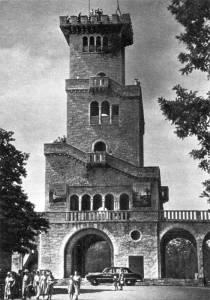 Ахун 1950