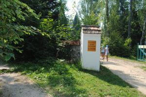 Вход в музей-заповедник «Поленово»