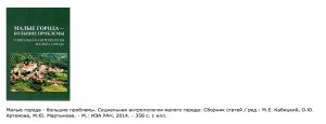 Снимок экрана 2014-10-21 в 8.53.44