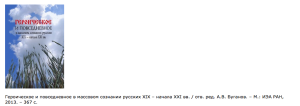 Снимок экрана 2014-10-21 в 8.54.13