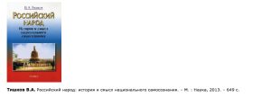 Снимок экрана 2014-10-21 в 8.54.18