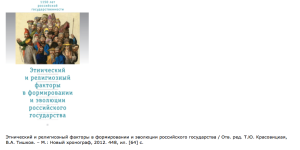Снимок экрана 2014-10-21 в 8.54.25