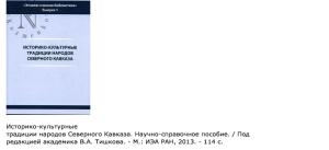 Снимок экрана 2014-10-21 в 8.55.05