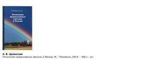 Снимок экрана 2014-10-21 в 8.55.43