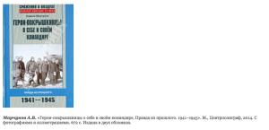 Снимок экрана 2014-10-21 в 8.56.00