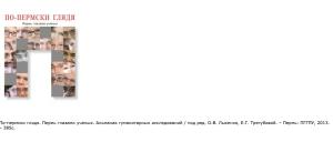 Снимок экрана 2014-10-21 в 8.56.25