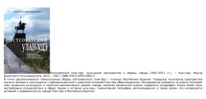 Снимок экрана 2014-10-21 в 8.56.37