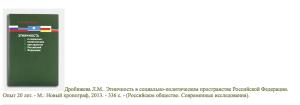 Снимок экрана 2014-10-21 в 8.57.01