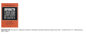Снимок экрана 2014-10-21 в 8.57.31