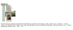 Снимок экрана 2014-10-21 в 8.57.35