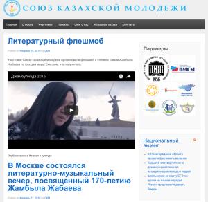 Снимок экрана 2016-02-21 в 14.14.24