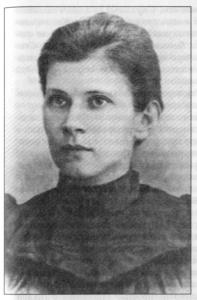 С.Н. Луначарская-Смидович