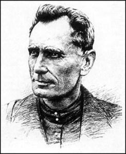 Arsenyev_Vladimir
