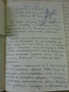Первая страница письма лейтенанта Владимира Германа И.В. Сталину. Фото А.Э. Ларионова