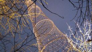 Шуховcкая башня
