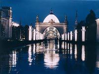 Прообраз «города чудесных дворцов».