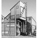 Павильон «Махорка» на Всероссийской сельскохозяйственной и кустарно-промышленной выставке [4]
