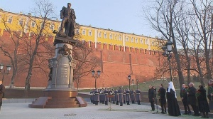 Открытие памятника Александру I в Александровском саду Владимиром Путиным и патриархом Кириллом