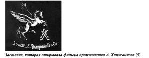 Снимок экрана 2014-12-06 в 19.17.29
