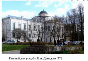 Снимок экрана 2014-12-12 в 20.42.00
