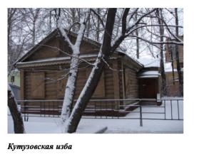 Снимок экрана 2014-12-12 в 20.48.15