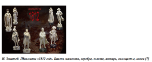 Снимок экрана 2014-12-17 в 13.35.31