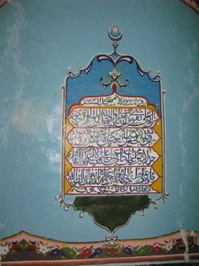 Старинная надпись на стене Джума-мечети_новый размер