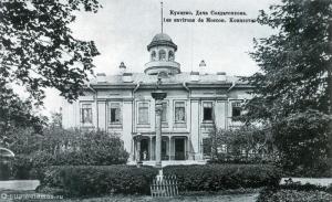 Колонна с вензелем Екатерины II, фото начала ХХ в. [26]