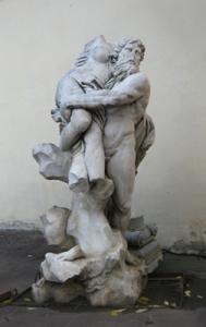 Современный вид скульптуры [24]