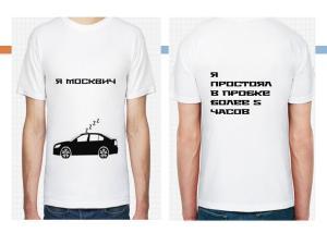 Рис. 8. Авторы Давыдова Кристина, Малышева Анастасия