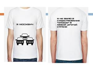 Рис. 5. Авторы Давыдова Кристина, Малышева Анастасия
