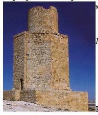 Маяк Абусира [16]