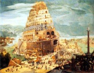 Питер Брейгель Старший. Вавилонская башня. 1563 [12]