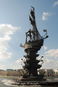 Петр I на искусственном  острове р. Москва