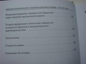 DSC02766