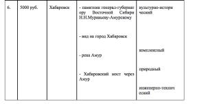 snimok-ekrana-2016-12-06-v-21-44-02