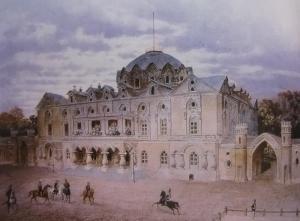 Петровский Путевой Дворец. Акварель XIX века.