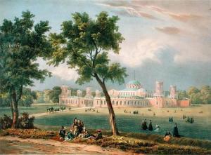 Петровский Путевой Дворец в XVIII веке.